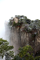 "Huang Shan-""Begin to Believe Peak"""